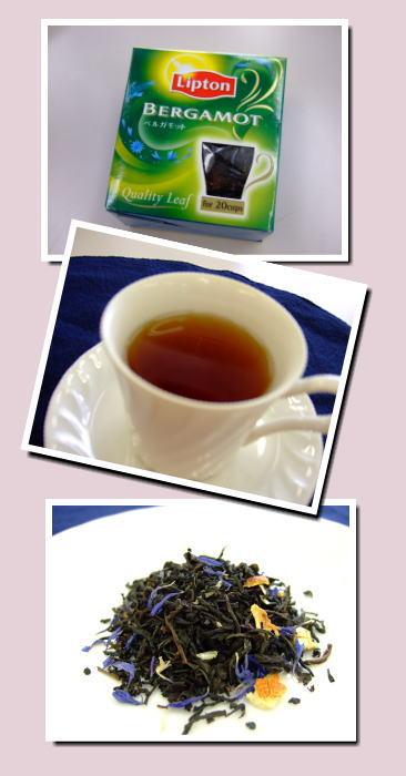 10月6日お茶