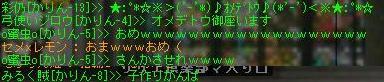 f0106647_12385525.jpg