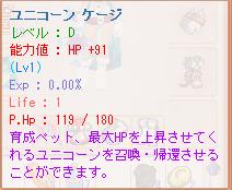 b0087451_2105725.jpg