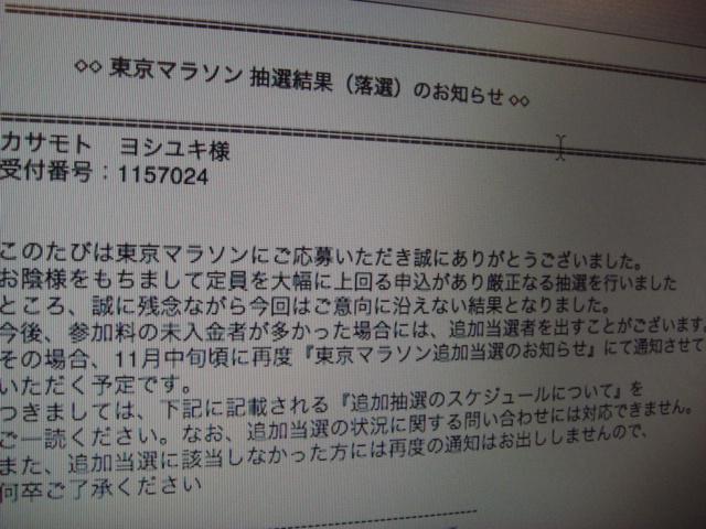 f0077051_01846.jpg
