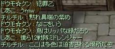 f0073578_029152.jpg