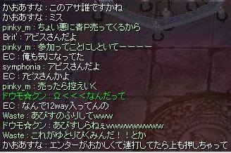 f0073578_0314895.jpg