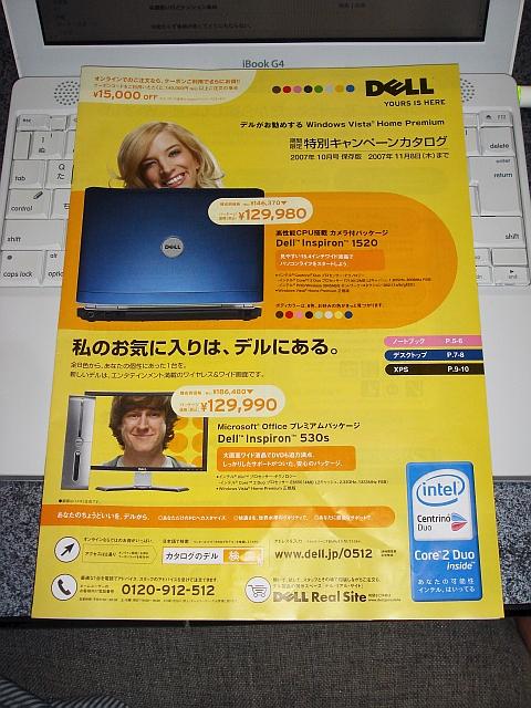 b0048879_21135822.jpg