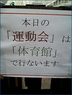 f0032498_23182326.jpg