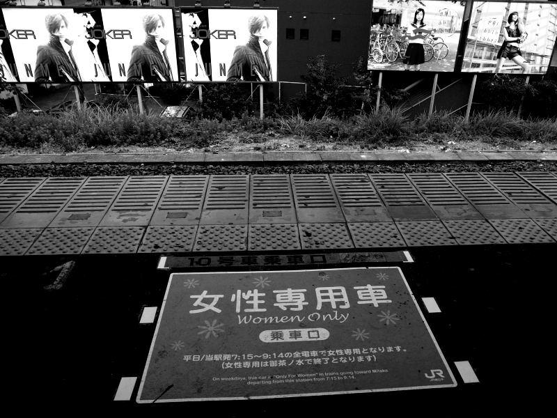 JR平井駅_e0004009_013568.jpg