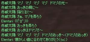 c0012810_12365051.jpg
