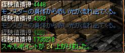 e0087811_8462627.jpg