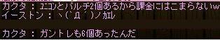 f0048418_19231430.jpg