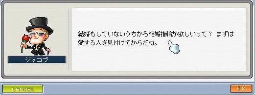 b0068519_3123831.jpg