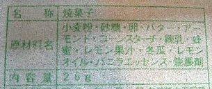 a0094526_18523765.jpg