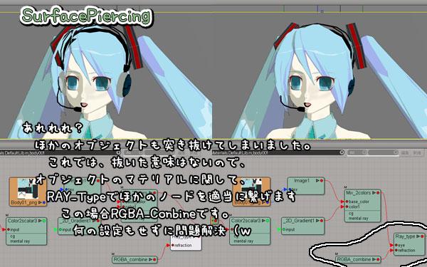 b0019436_3375653.jpg
