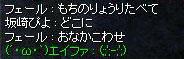 a0062938_1231133.jpg