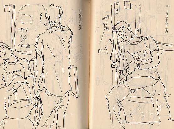 電車で睡眠。