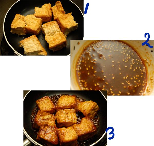 漢(おとこ)の料理・2 厚揚げ豆腐_a0003650_12213923.jpg