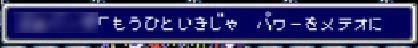 b0003550_1356433.jpg