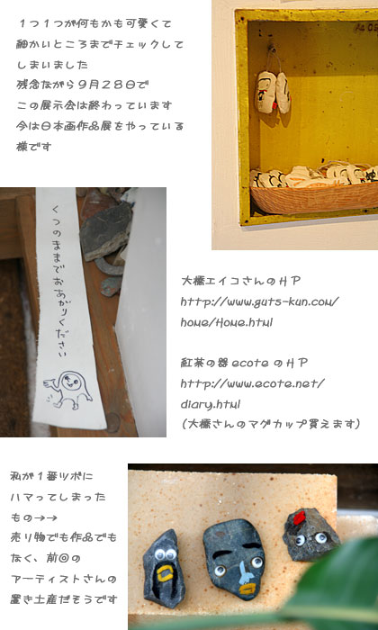 f0017458_018274.jpg