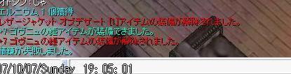 d0056665_1994155.jpg