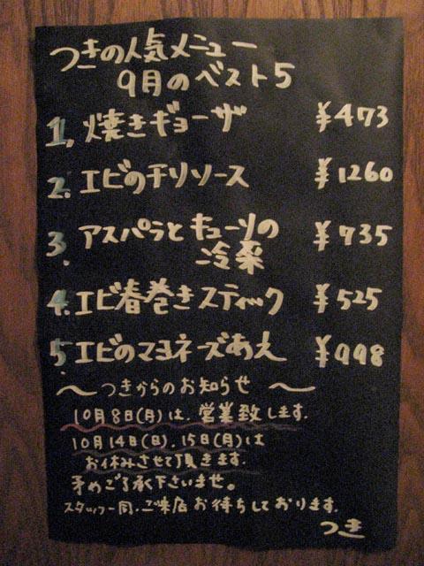 f0056567_2010359.jpg