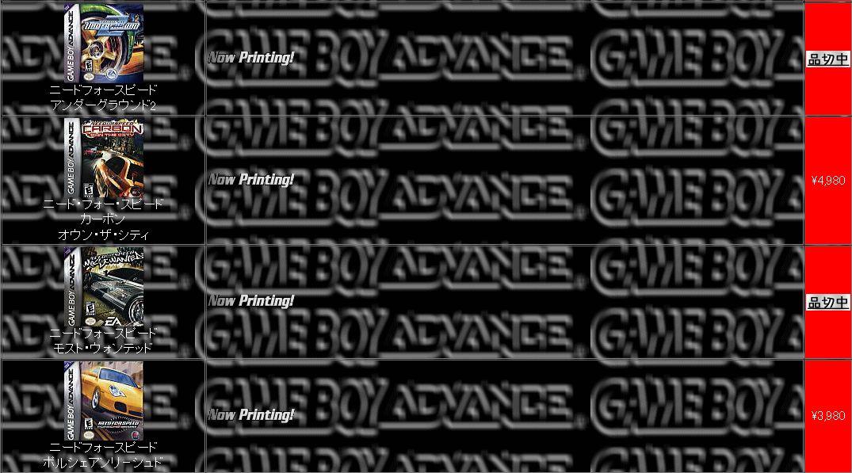 ゲームボーイアドバンスのローポリに今更、感動。_c0004568_17342121.jpg