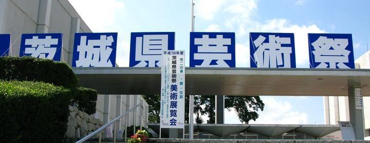 県展訪問_c0129671_18581286.jpg