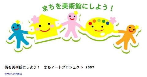 b0068572_8424514.jpg