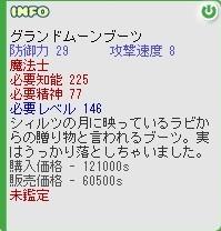 f0129075_1352894.jpg