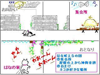 秋祭り②_e0012580_22582644.jpg
