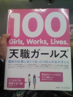 e0063600_2011504.jpg