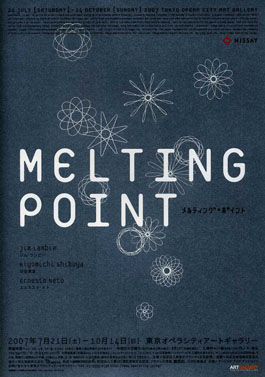 MELTING POINT_c0129404_211025100.jpg