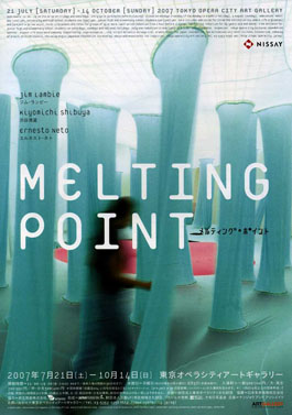 MELTING POINT_c0129404_21104134.jpg