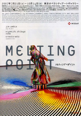 MELTING POINT_c0129404_2110998.jpg