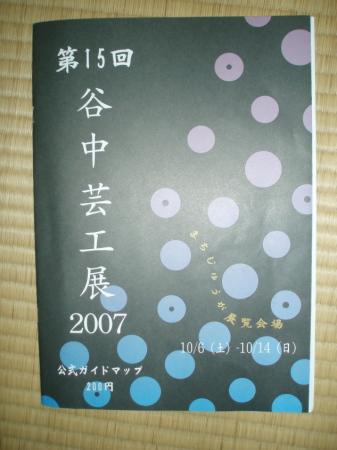 f0152304_1984645.jpg