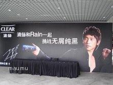上海_c0047605_23581544.jpg