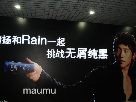 上海_c0047605_2358569.jpg
