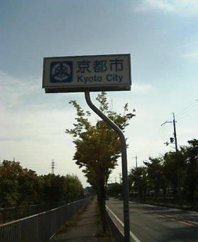b0019221_1649411.jpg