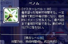 c0013627_727593.jpg