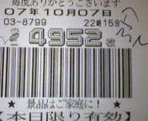 f0065228_0344368.jpg