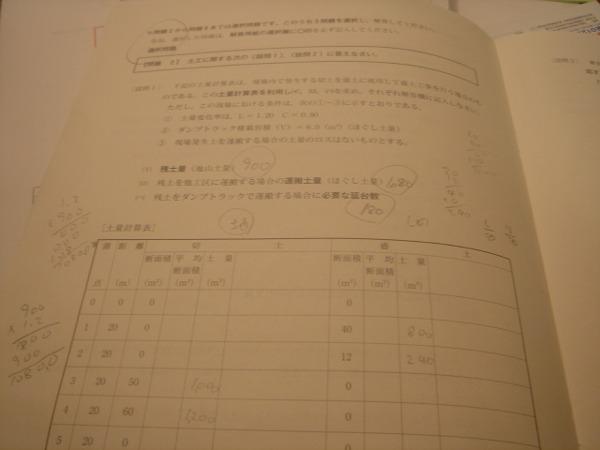 f0117332_20373041.jpg