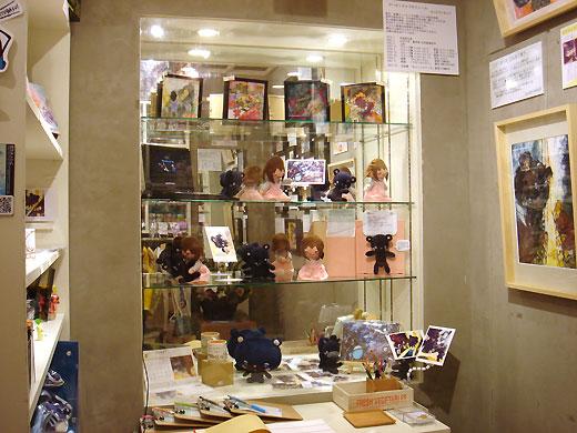 ヨシカワナオヒデ個展_f0010033_14193215.jpg