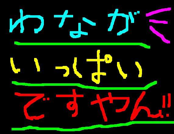 f0056935_18484544.jpg