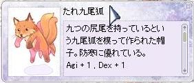 b0104946_23221196.jpg