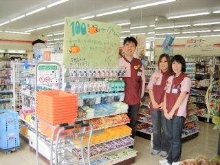 2007/10/6~7  第9回 行橋~別府100キロウォーク_f0043559_17371194.jpg