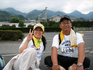 2007/10/6~7  第9回 行橋~別府100キロウォーク_f0043559_17415712.jpg