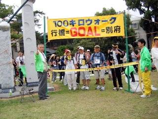 2007/10/6~7  第9回 行橋~別府100キロウォーク_f0043559_17423583.jpg
