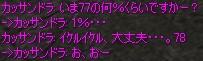 a0030061_14252596.jpg
