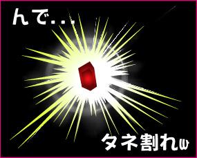c0006665_1613277.jpg
