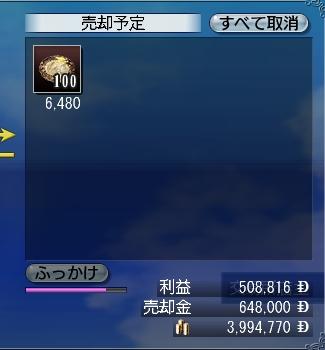 b0083273_19463266.jpg