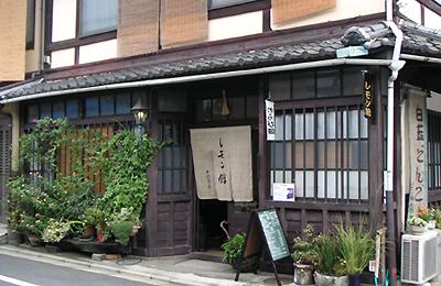 レモン館(大徳寺店)_b0008289_179988.jpg