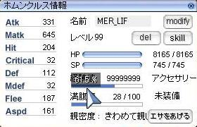 f0045494_2234543.jpg