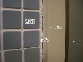 b0003400_9531019.jpg